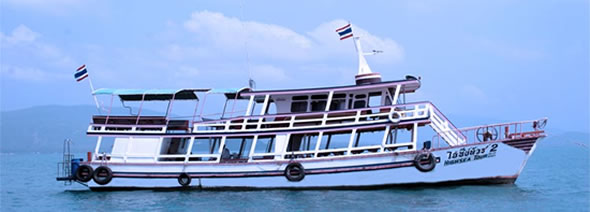 Boat Cruise Around Koh Samui (Tour Boat)