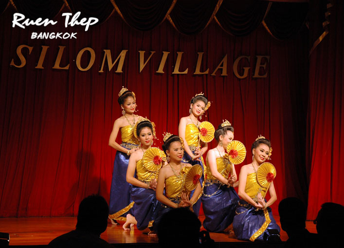 Thai Dinner Dance at Silom Village